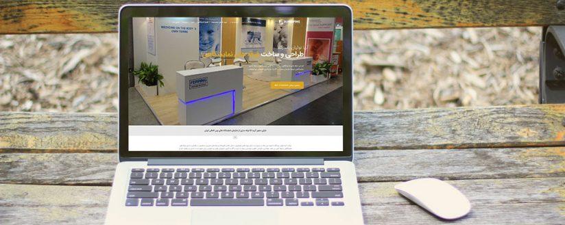 طراحی سایت شخصی و تمام چیزی که باید بدانید!_4