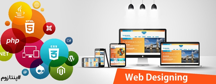 قیمت طراحی سایت حرفه ای
