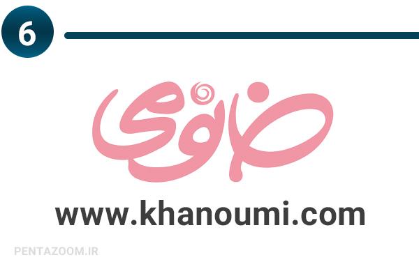 khanomi