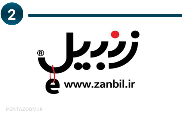 zanbil-logo